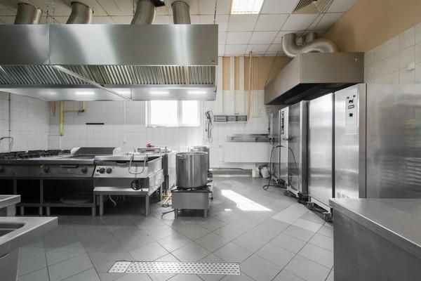 Kuchnia Cateringowagastronomicznaprodukcyjna 450 M2
